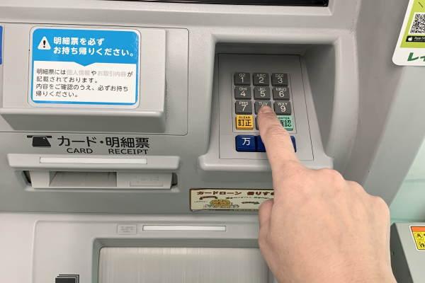 50万円借りる方法