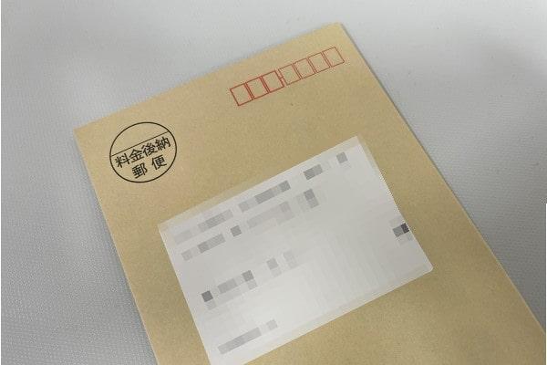 プロミス郵送物